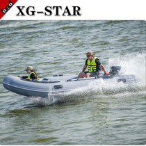 Xg-star Light rubber dinghy thickened inflatable Boat 4 people 6 people charge boat hard bottom fishing boat skin paddle high speed boat