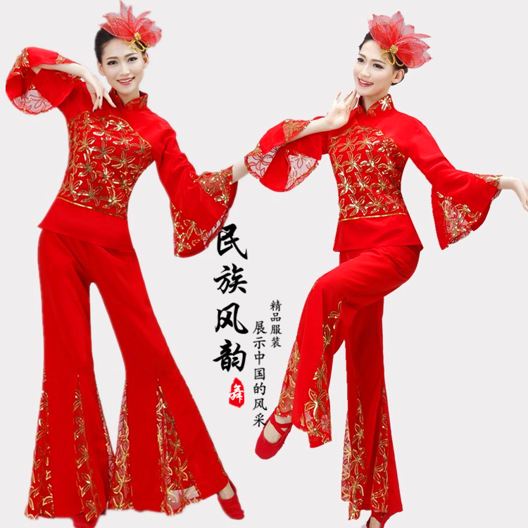 Средний возраст и старый костюм танца танца танца женский квадратный танец национальный костюм талии барабан костюм осень 2018 новая коллекция Одежда для песни