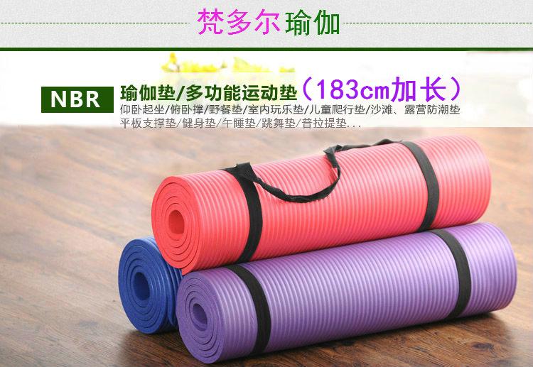 出口欧美10mm加长防滑瑜伽垫体操健身垫平板支撑垫愈加毯