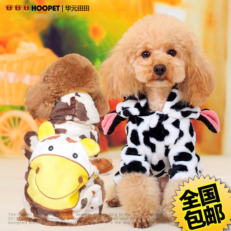 Тедди собака одежды осень/зима коров превратился в четыре ноги, чем щенков Померанский небольшой породы Лондон нести кукла coat