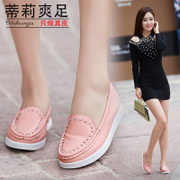 Tilly cool for 2015 in summer and autumn the new casual shoes leather lazy MOM pregnant students travel driving shoes