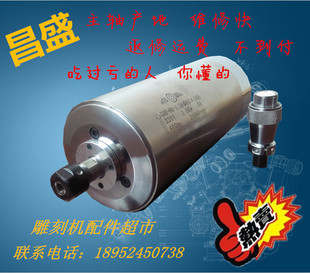 Prosperity licensing engraving machine spindle motor 3 bearings 80 diameter 1 5KW new authentic Veteran diamond shop