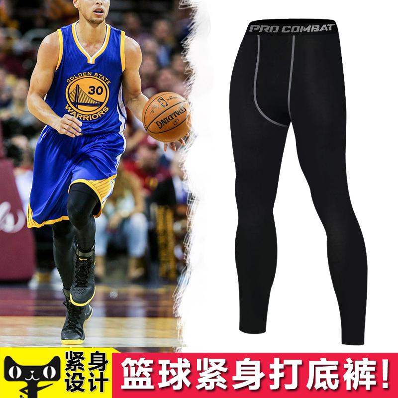 緊身褲 男 籃球褲打底褲健身褲跑步訓練pro壓縮足球長褲