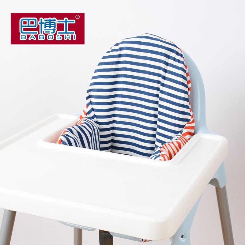 巴博士兒童餐椅配套靠墊餐板寶寶餐椅寶貝椅安全椅小孩餐椅高腳椅