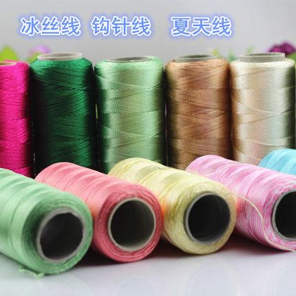 手工钩编毛线-高级纯棉冰丝线钩针线/春夏线/披肩线 细线 冰丝线