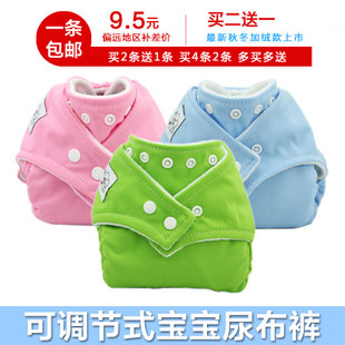 Baby diapers pants breathable cotton diapers pocket diapers leak proof baby every diaper cover tarpaulin washable diapers