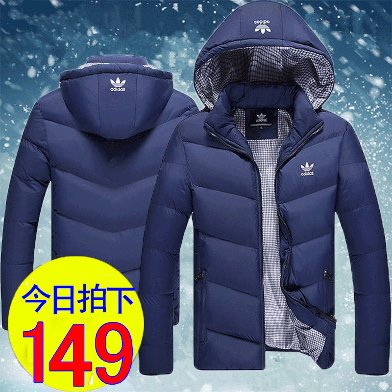 Зима вниз куртка мужчин увеличилась морозостойкости искренней теплотой и вес съемный колпачок молодежи зимой вниз мужчины пиджак короткий