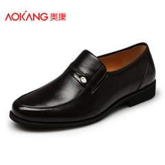 Aucom new leather traditional business dress shoes men set foot in England air flow line of men's shoes