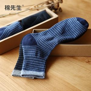 棉先生2016春装新款 条纹中筒袜男士 彩条拼块棉袜 四季可穿袜子