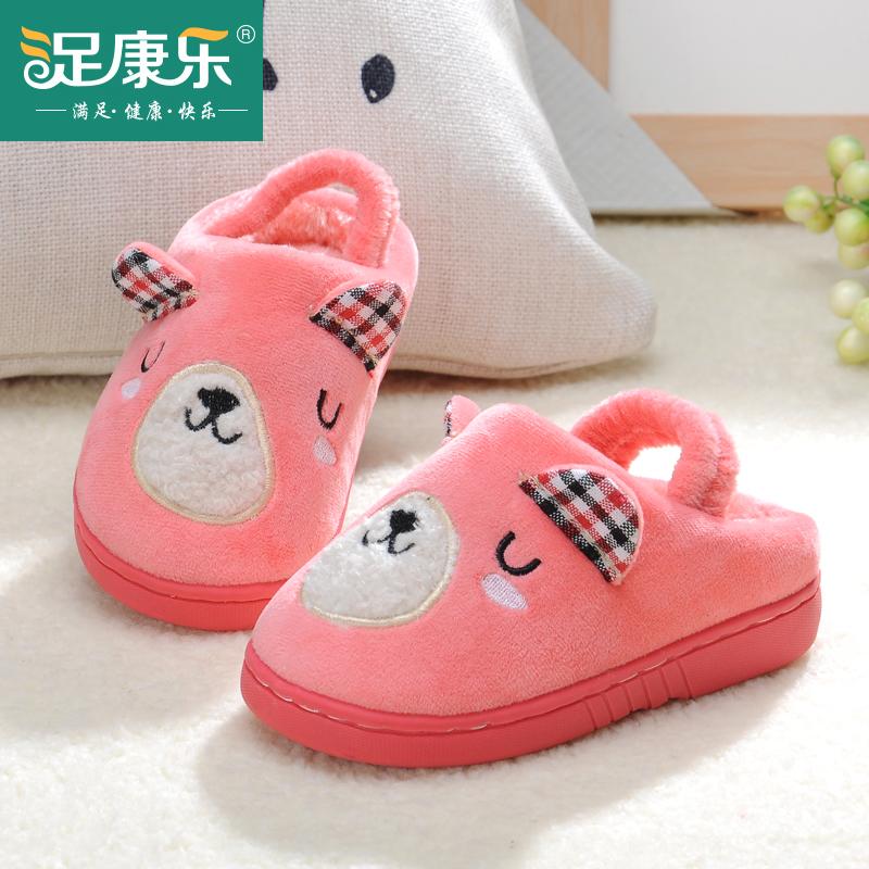 秋 可愛卡通兒童毛絨包跟棉拖鞋男女小童寶寶防滑保暖室內棉鞋