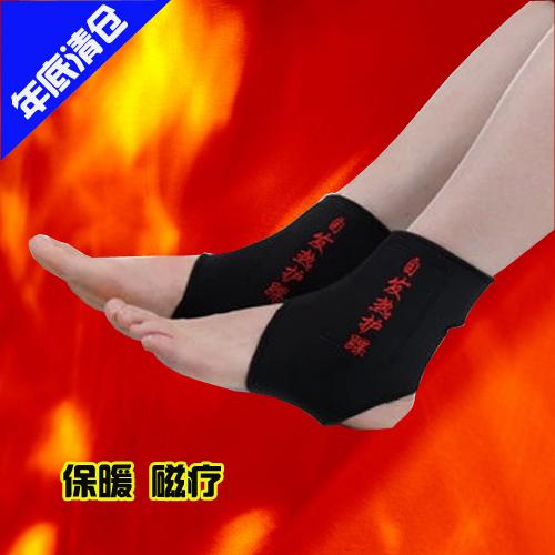 人气托玛琳自发热护踝远红外磁疗保暖护脚腕冬季男女通用另有护膝