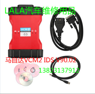 FORD IDS VCM2 II Mazda detection Programming anti theft device IDS 97 02 free upgrade