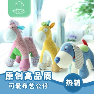 Cloth doll doll pillow plush toys-games doll giraffe horse dog birthday gifts for children
