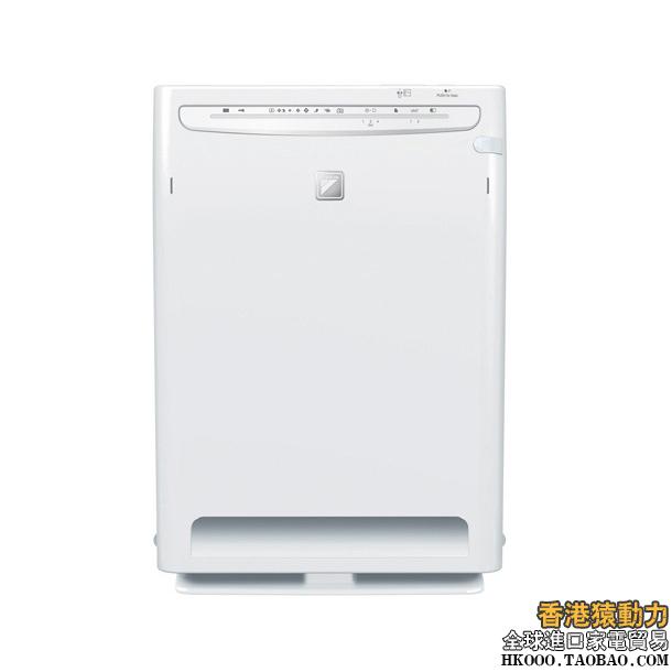 [猿动力香港家电空气净化,氧吧]香港代购 Daikin/大金 MC7月销量0件仅售4250元