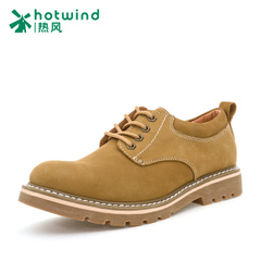 Hot spring spring men''''''''''''''''s shoes with a round head jigs shoes suede leather casual shoes men 61W5151