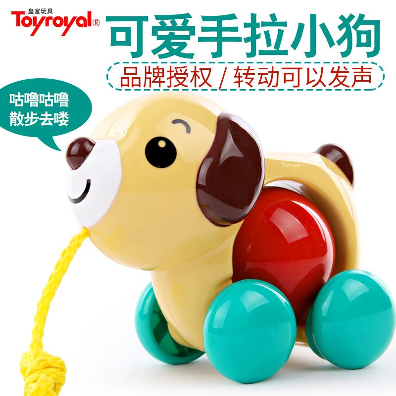 Toyroyal япония императорская семья игрушка фитнес серия рука щенок / рука утка торможение ползунок