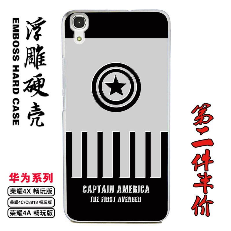 彩绘坊华为荣耀4A立体浮雕4X/4C防摔保护套超薄手机壳 美国队长12