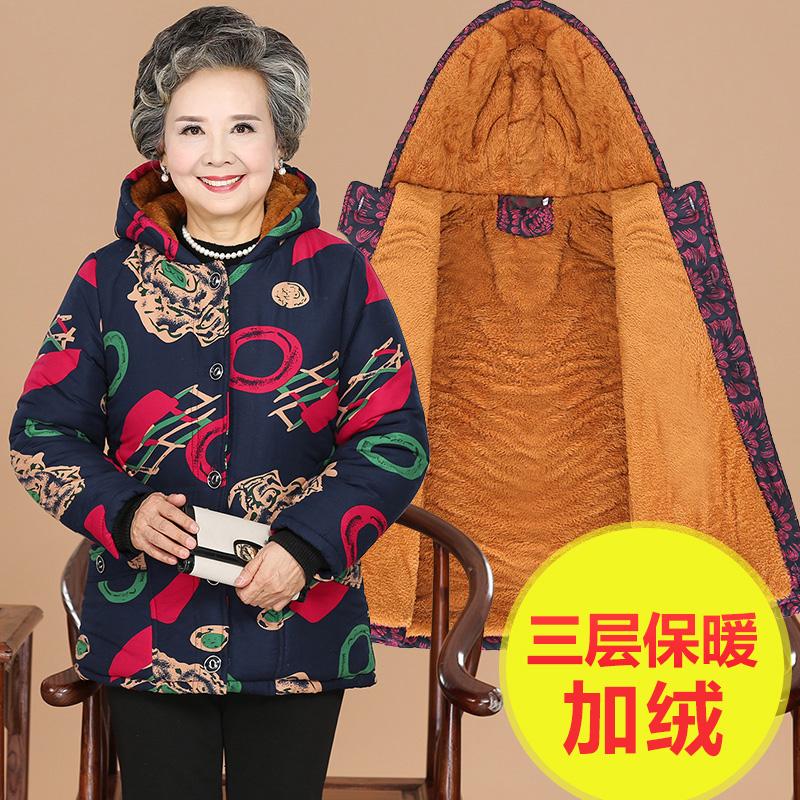 中老年女裝媽媽裝老年人冬裝女60~70~80歲奶奶裝加厚棉服棉衣外套
