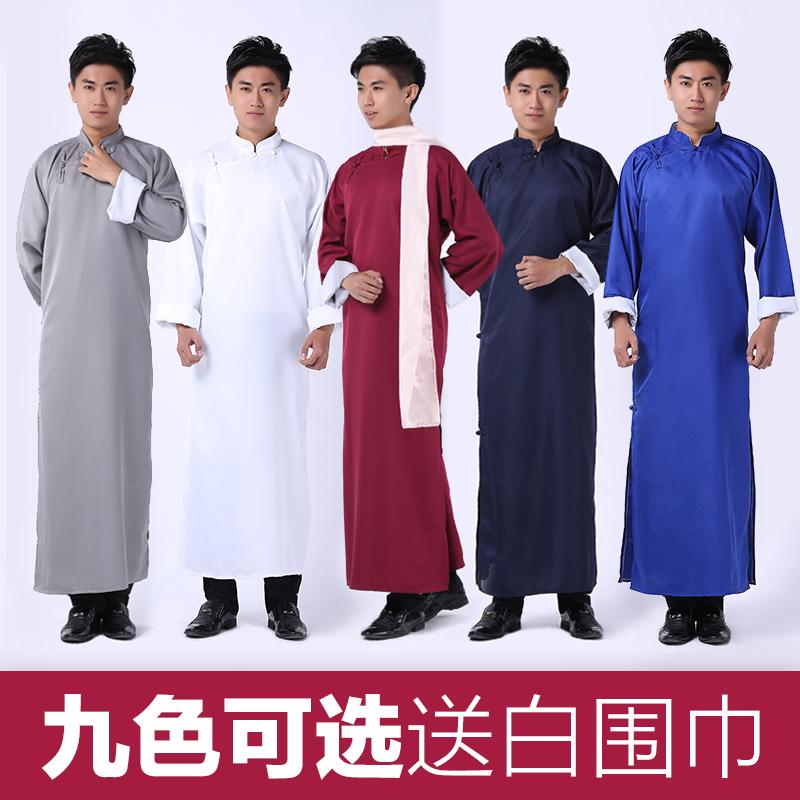 男相聲大褂演出服舞台 長袖長衫相聲服中式長袍兒童表演工作服
