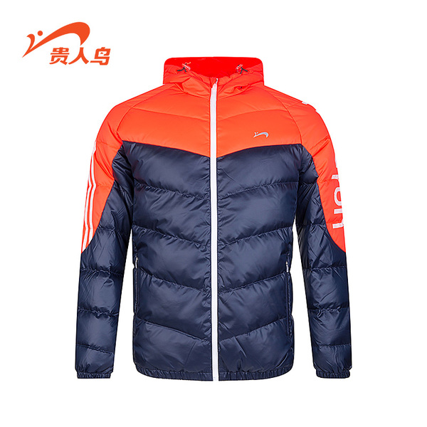 Elegant birds men's long down jacket male fashion new winter coat jacket 2065035