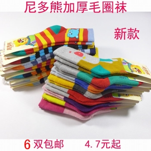 6 pairs Free Nido bear baby winter models in tube socks cotton socks terry socks thick warm towels, etc. 960