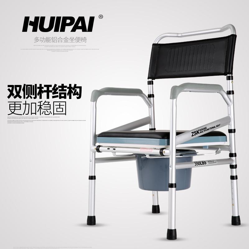 老人坐便椅殘疾人坐便器老年人可折疊坐廁洗澡椅子孕婦移動馬桶凳