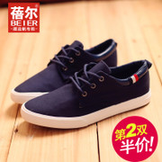 Becky autumn new low solid color canvas shoes men Korean version of the Department of sports and leisure shoes men's sneakers-mail