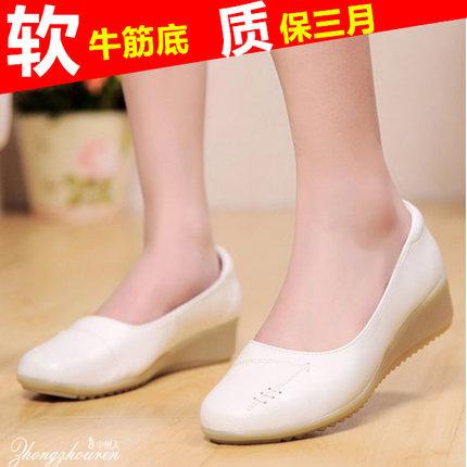休闲白色护士鞋坡跟牛筋底女皮鞋