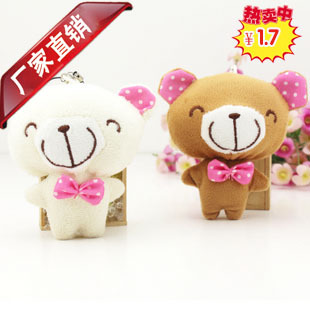 Cheap Wholesale plush doll chocolate bear pendant Korean version easily bear bear birthday biscuit wholesale