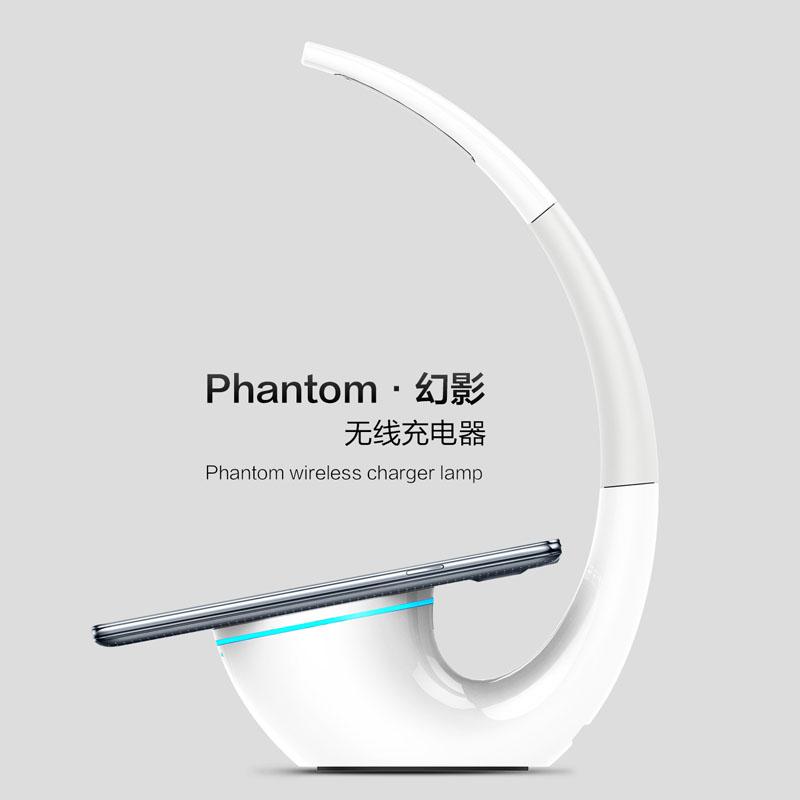 耐尔金 QI无线充电器LED护眼台灯iphone8 iphoneX S8无线充电