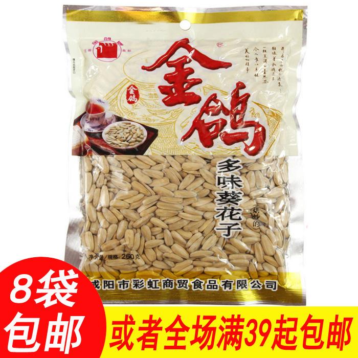 金��瓜子260克/袋�西特�a多味葵花子炒�零食�F�