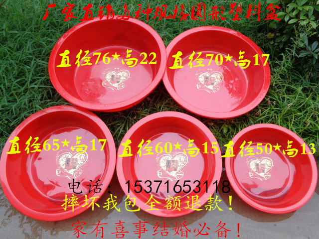 Уплотнённый большой размер пластик большой чаша сталь пластик бассейн прачечная бассейн мыть блюдо купаться большой бассейн круглые горшки красный бассейн бесплатная доставка