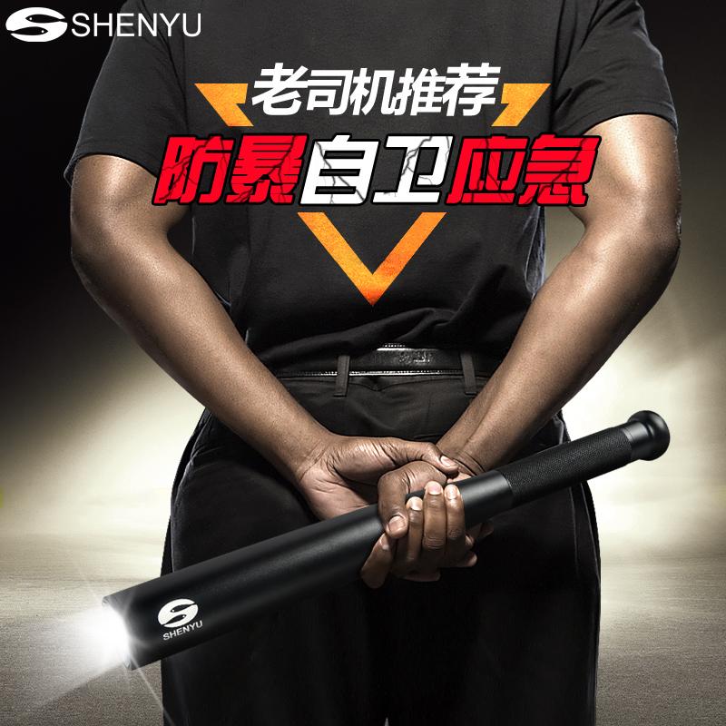 shenyu防狼防身LED棒球棒手電筒強光可充電超亮遠射王戶外家用軍