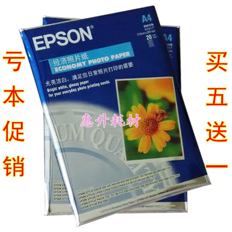 Оригинальный высокое качество Epson EPSON фото бумага A4 печати фото бумага бумаги - 230g бумага для струйной печати