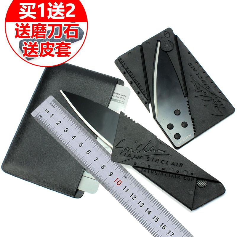 На открытом воздухе портативный карта нож сабер карты творческий кредитные карты стиль сложить нож восхождение кемпинг многофункциональный сабер карты