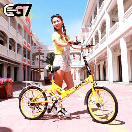EG7 folding bicycle bicycle ultra-light portable mini small shift high carbon Steel 20 inch adult male and female students