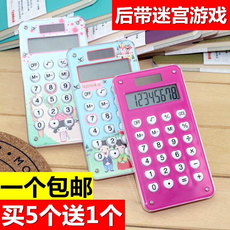 卡通迷你计算器太阳能可爱8位学生考试便携式小计算机迷宫游戏