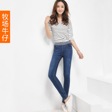 New paragraph in the elastic waist jeans womens yards han edition student feet fat MM elastic cultivate one's morality show thin trousers