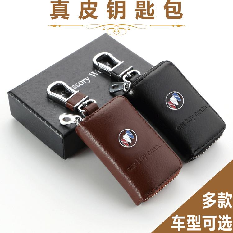 Buick ключевых сумка кожа British GT Grand weijun GL8 angkelaangke Xin Kai Yue Wei lang ключей