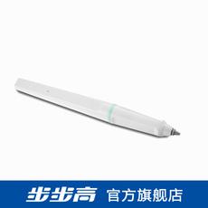 Ручка для рисования Hi-Tech Читать шаг