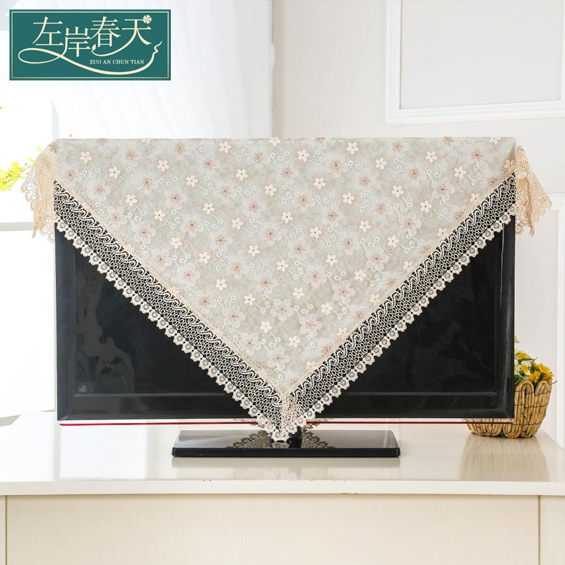 電視機罩蓋布蕾絲壁掛式液晶324250電視罩套防塵罩506065英寸蓋巾