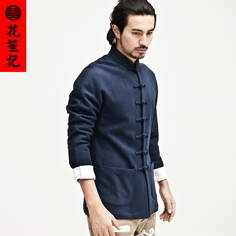 6f5e0f266 Hua Sheng Kee Chinese style sky Tang Chinese national men's buttons of self  improvement smart casual