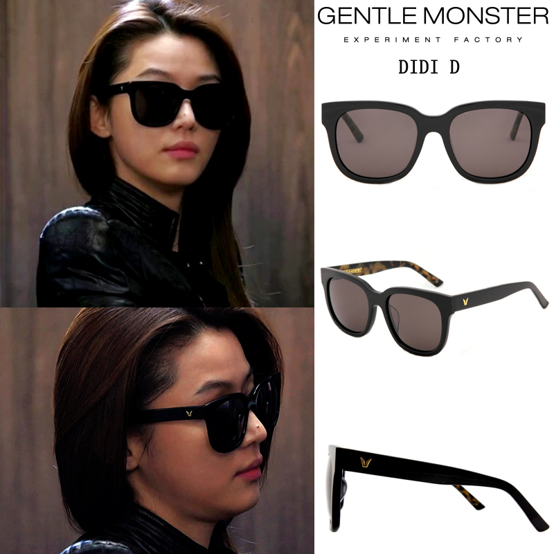 2a1aac8d922b7 gentle monster with sunglasses hyun Korea V brand sunglasses retro  sunglasses right Zhi-Long. Loading zoom