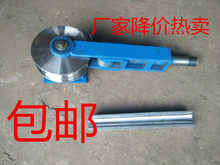 Гидравлические инструменты > Изогнутые строки машины.