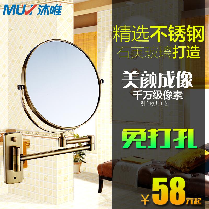 Дуплекс скользящий косметология зеркало косметическое зеркало сложить соус зеркало ванная комната протяжение ванная комната зеркало настенный перфорация