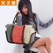 Lake of fire 2015 new style fashion leisure Korean slung canvas women's shoulder handbag color stitching tide package