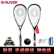 Oliver Oliver all-carbon male and female beginner wall racket full carbon light wall racket send squash training wall racket