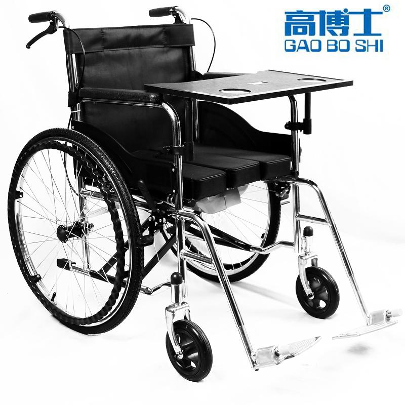 高博士轮椅折叠轻便老人带坐便残疾人多功能便携代步车手推车