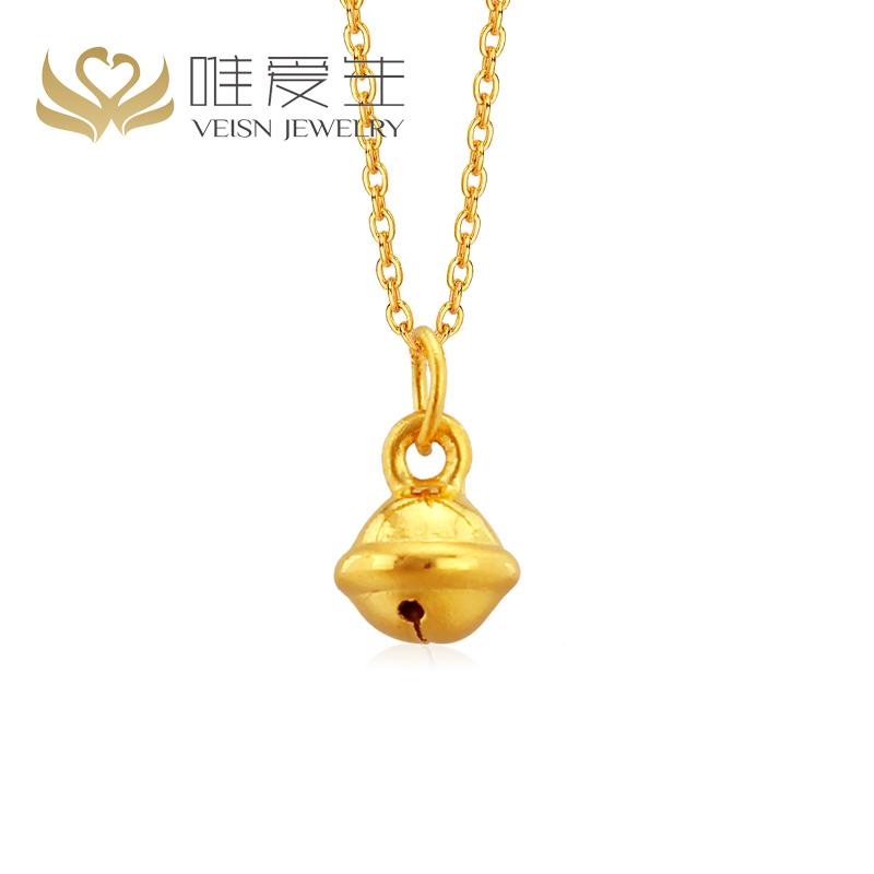 唯爱生黄金吊坠女款3D硬金时尚创意99足金小铃铛项链手链挂坠礼物