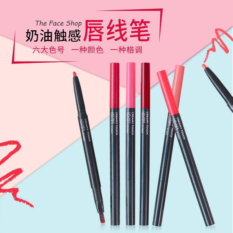 The Face Shop/ филиппины поэзия небольшой магазин губа линия ручки губная помада губная помада карандаш водонепроницаемый бесплатная доставка продолжительный аутентичные не цветущий